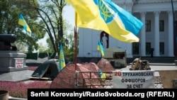 A protest near Odesa's city council