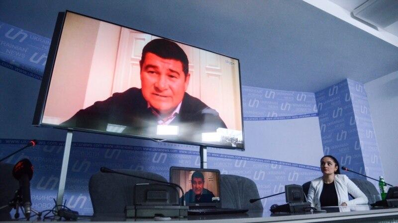 НАБУ звернулось до іноземних партнерів щодо видачі Онищенка