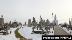 Старыя каталіцкія могілкі, якія былі ў сэктары адказнасьці ўчастковага Антанюка