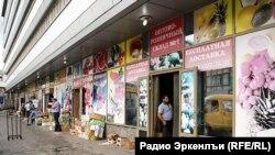 Pamje nga Mahaçkala në Dagestan