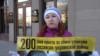 200 дней против войны на Украине. Другое лицо России