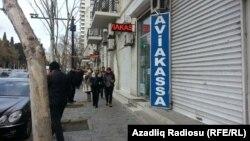 12 января в Баку закрыты пункты обмена валют