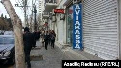 Закрытые пункты обмена валюты. Баку, 12 января 2016 года.