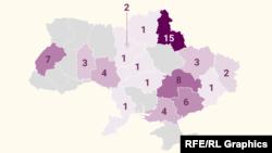 Всі рішення судів щодо адмінпротоколів за регіонами без врахування даних з окупованих територій. Джерело: Єдиний реєстр судових рішень