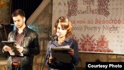 """Културна манифестација """"Поетска ноќ во Велестово""""."""
