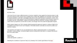 بیانیه بنیانگذار لاوابیت در صفحه این سایت.