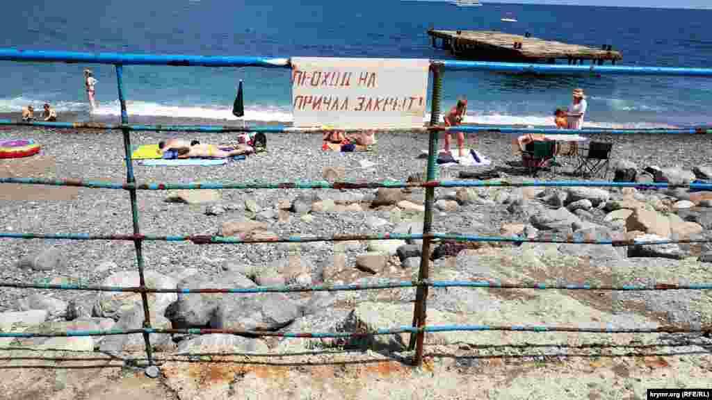 «Прохід на пристань закритий» – табличка, що збереглася з давніх часів