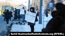 Акція на підтримку політв'язнів під стінами російського посольства у Києві, 26 січня 2018
