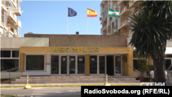 Комплекс Hercules, Малага, Іспанія