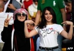 خواهرم عراقت را!