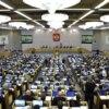 Законопроект об установлении минимального почасового размера оплаты труда