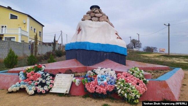 Памятник воинам батареи и 95-й стрелковой дивизии