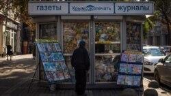 Крым – рай для мошенников   Радио Крым.Реалии