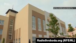 Нова школа у місті Буча Київської області
