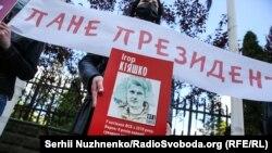 Родственники украинских политзаключенных в 2020 году провели под офисом президента акцию с требованием рассказать детали возможного обмена между Украиной и Россией