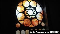 Часть интерьера синагоги, иллюстративное фото
