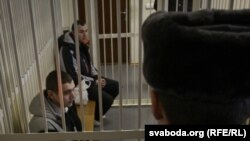 Суд над Іванам Гапонавым і Арцёмам Брэусам