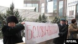 """Активисты оппозиции проводят пикет офиса компании """"Базис-А"""". Алматы, 22 декабря 2008 года."""