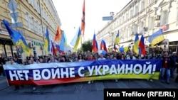Марш проти війни з Україною у Москві, 21 вересня 2014 року