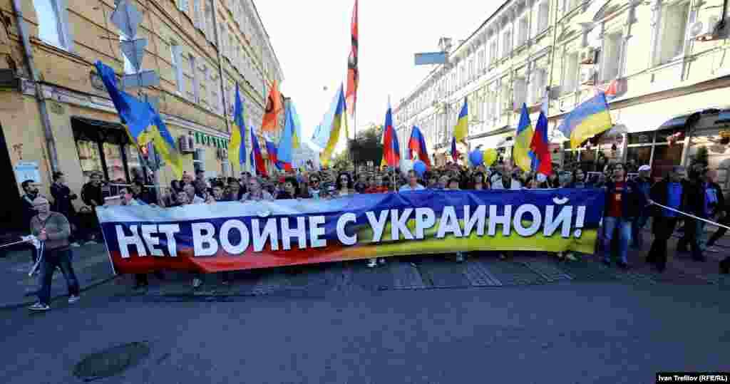 """Московский """"Марш мира"""". Еще один лозунг - """"Нет войне с Украиной"""""""