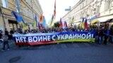 <p>Украинадағы жанжалға Ресейдің араласуын тоқтатуды талап еткен Мәскеудегі &laquo;Бейбітшілік шеруі&raquo;</p>