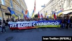 Антивоенный марш в Москве. 21 сентября 2014 года.