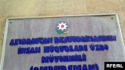 Hökumət Evinin birinci mərtəbəsində yerləşən Ombudsman Aparatı təzə təmirdən çıxıb
