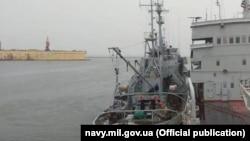 Буксир A830 «Корец» Военно-морских сил ВСУ, Мариуполь, 25 сентября 2018 года