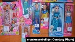 Правительство в рамках договора об ассоциации с ЕС до начала 2019 года должно принять соответствующий закон и создать ведомство по безопасности и мониторингу рынка детских игрушек