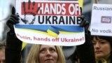 Акція протесту в столиці Бельгії проти агресії Росії щодо України. Брюссель, 3 березня 2014 року