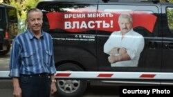 Депутат-коммунист Сергей Лалетин
