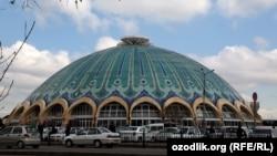 Рынок «Чорсу» в Ташкенте.