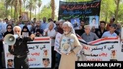 تجمع اعتراضی بستگان قربانیان کشتار اسپایکر در بغداد، همزمان با اولین سالگرد این کشتار در خرداد ۹۴