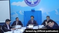 Жогорку Кеңештин Бюджет жана финансы боюнча комитетинин 24-февралдагы жыйыны.