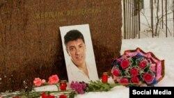Немцов 2015-жылдын 27-февралында Москванын чок ортосунда киши колдуу болгон.