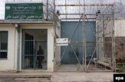 Тюрьма для особо опасных преступников в окрестностях Кабула