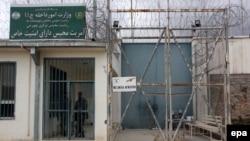Burg në Afganistan