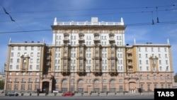 Ռուսաստան - Մոսկվայում ԱՄՆ դեսպանատունը, արխիվ