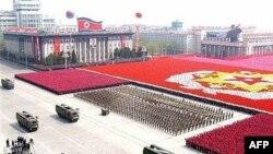 Москва снова предложила Вашингтону следить за ракетными программами третьих стран вместе. Ракетный щит КНДР на апрельском параде в Пхеньяне