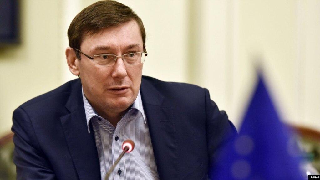 Генпрокурор Украины Юрий Луценко посетит Харьков