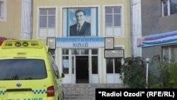 Центральная больница Муминабадского района