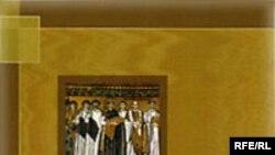 А. А. Чекалова «У истоков византийской государственности. Сенат и сенаторская аристократия Константинополя», КДУ, М. 2007 год