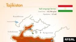 Տաջիկստանի քարտեզը