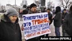 Акция протеста дальнобойщиков в Екатеринбурге