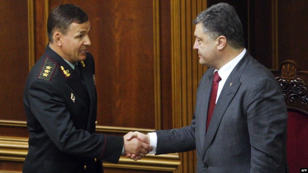 Президент Петро Порошенко (справа) і керівник УДО Валерій Гелетей