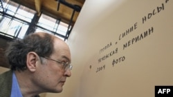 Museum Director Yuri Samodurov at the opening of the exhibition in 2007