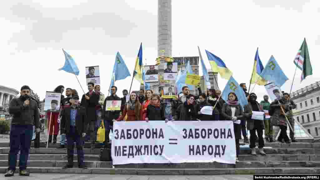 29 вересня 2016 року активісти вийшли на захист Меджлісу на головну площу Києва. У цей день Верховний суд Росії відхилив апеляцію у справі про заборону Меджлісу кримськотатарського народу на російській території