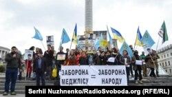 Акция «Запрет Меджлиса – запрет народа», проведенная активистами на главной площади Киева в день, когда Верховный суд России отклонил апелляцию по делу о запрете Меджлиса крымскотатарского народа. 29 сентября 2016 года