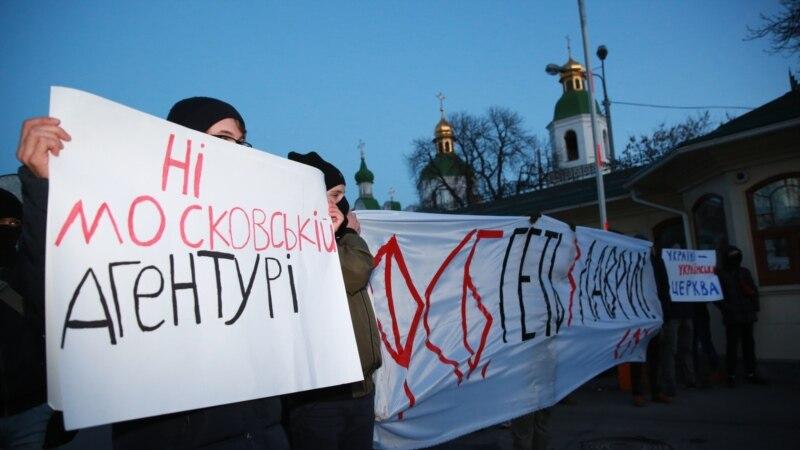 СБУ в Запоріжжі вилучила зброю у представників пов'язаної з УПЦ (МП) організації «Радомир»