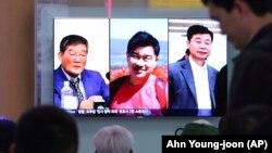 Телевизионный монитор, по которому транслируют программу о трех задержанных в Северной Корее американцах корейского происхождения. Сеул, 3 мая 2018 года.